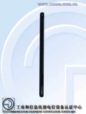 Samsung Galaxy S21 FE TENAA 4