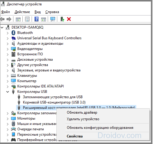 USB флэш-дискісіндегі драйверді жаңартамыз