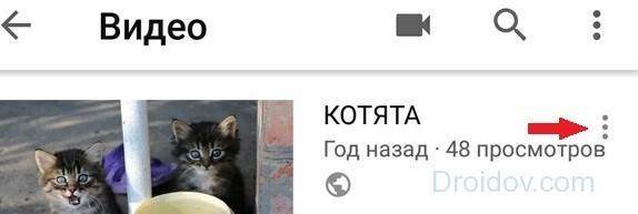 Sådan slettes video på YouTube-kanal fra computer eller telefon