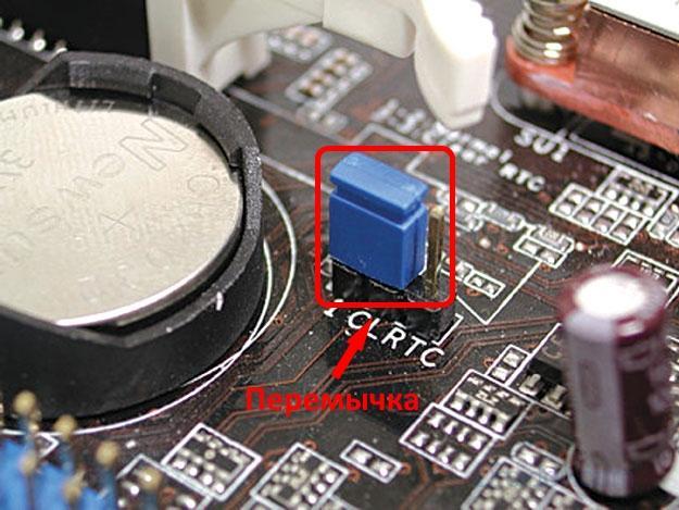 BIOS параметрлерін CLRTC-ді аналық платада қолданып қалпына келтіріңіз