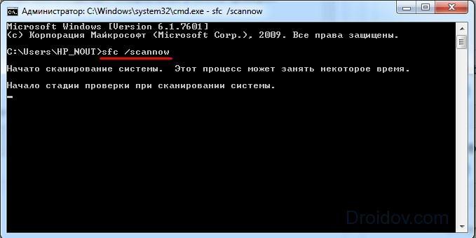 Қауіпсіз Windows режимі