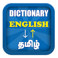 English Tamil Dictionary Tamil English Dictionary for PC