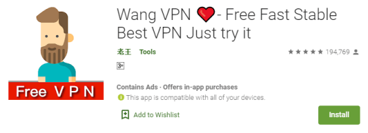 Wang VPN Download for PC