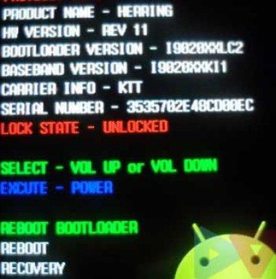 nexus-s-bootloader-entsperrt