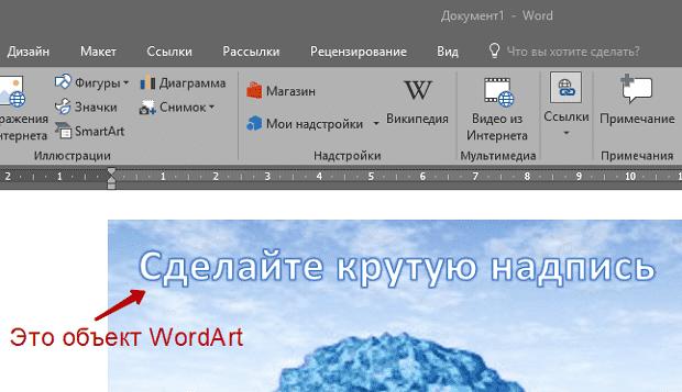 Wordart.