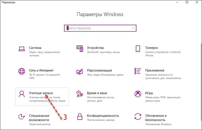 Windows 10 parametrů