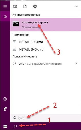 Поиск в windows