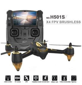 drones under 200
