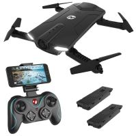 holystone shadow foldable drone