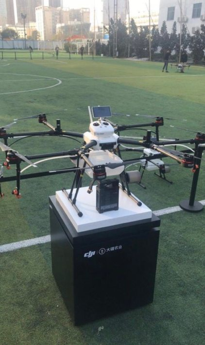 DJI MG-1S Advanced agricultural drone 3