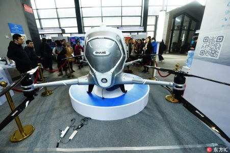 Drone taxi debuts at World Internet Conference Expo in China 4