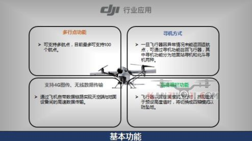 DroneDJ DJI's fixed-wing VTOL drone in action and more specifications 0007