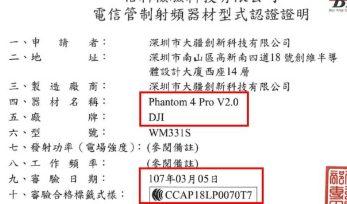 Will DJI introduce a Phantom 4 Pro V2.0 Platinum Edition before moving to the Phantom 5