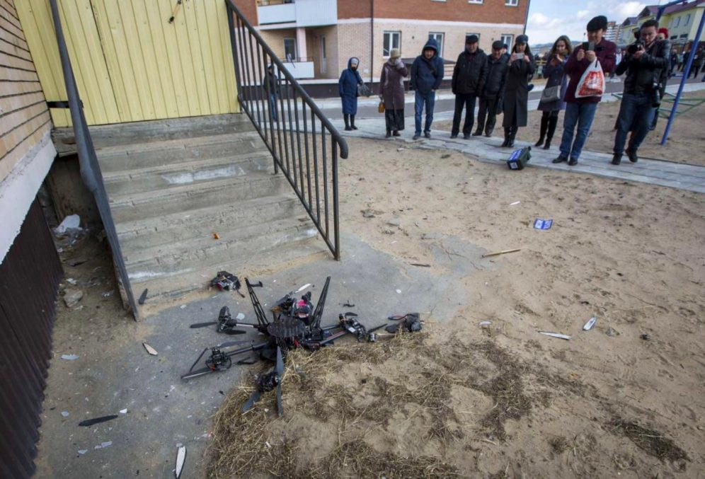 Russian postal drone crashes into a wall during debut flight 0000