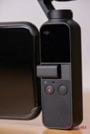 DJI Osmo Pocket revealed on DroneDJ (17 of 8)