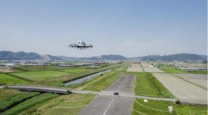 EHang Japan