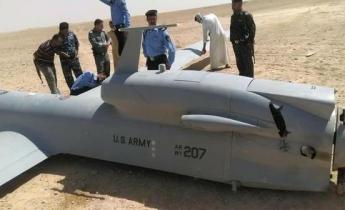 US drone crashed in Iraq, July 2015