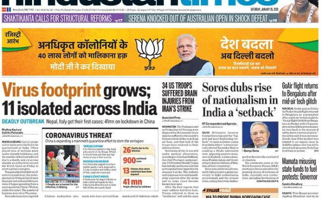 Newspaper Headlines 11 People Under Watch In India Over