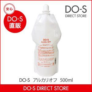 dos-alkalioff-500