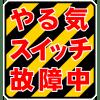 design_img_b_1442868_s