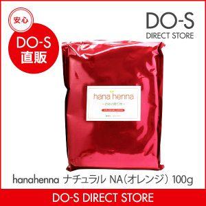 hanahenna-na-100