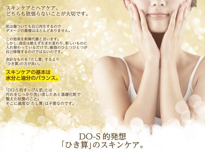 facesoap_200