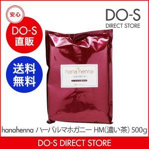 hanahenna-hm-500_s