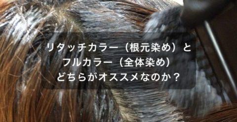 っq-718x369