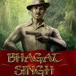 India Will Never Forget This Dropout's Sacrifice – Remembering Bhagat Singh