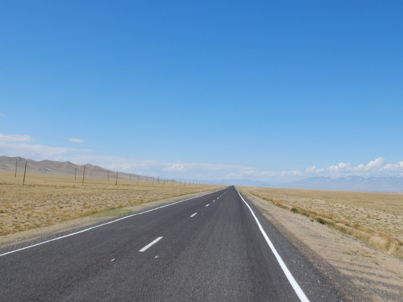 The road we entered Russia on