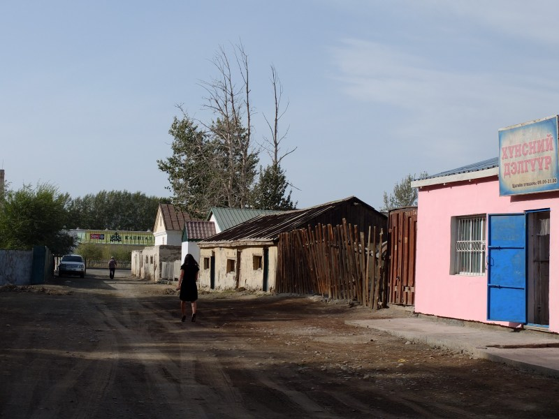 Shopping street, Bulgan