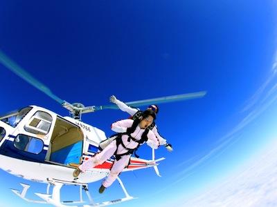 Skydive Fujioka