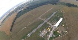 Krutitcy Aerodrome