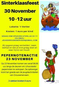 Sint bezoekt Dorpshuis Het Vertier @ Dorpshuis Het Vetier | Drouwen | Drenthe | Nederland