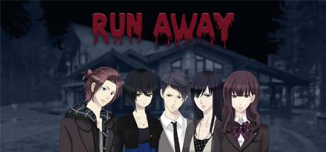 Run Away Free Download PC Game