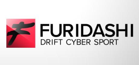 FURIDASHI Drift Cyber Sport Trainer