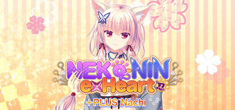 NEKO NIN exHeart PLUS Nachi Free Download