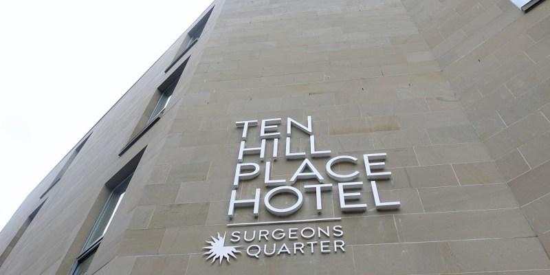愛丁堡舊城區住宿--精品旅館TEN HILL PLACE HOTEL