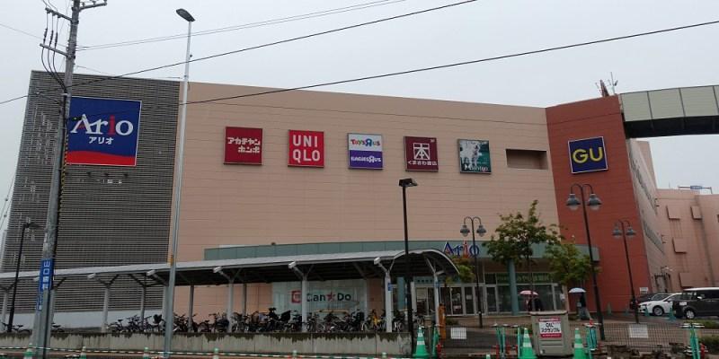 札幌Ario&啤酒園--札幌站最近的母嬰超市掃貨天堂