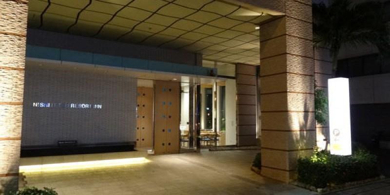 國際通旁的質感商旅--西鐵resort inn那霸