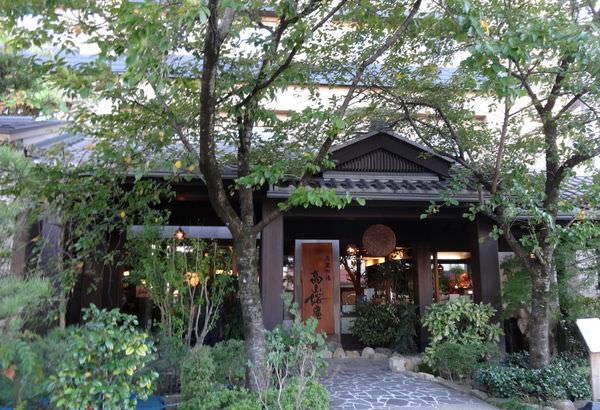 極致和風住宿–高山 飛驒花里之湯高山櫻庵