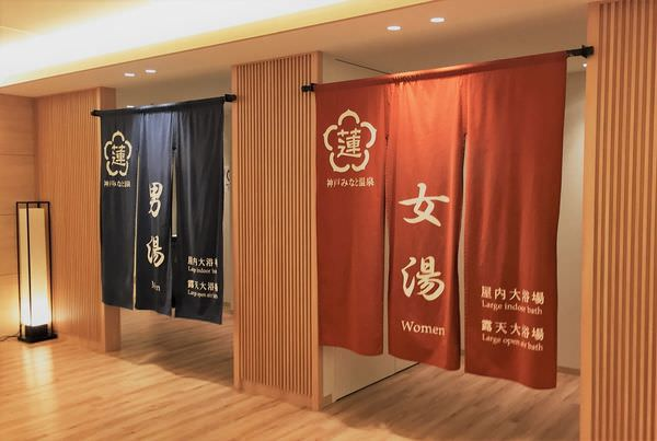 神戶港邊天然溫泉奢華泡湯–神戸みなと温泉 蓮