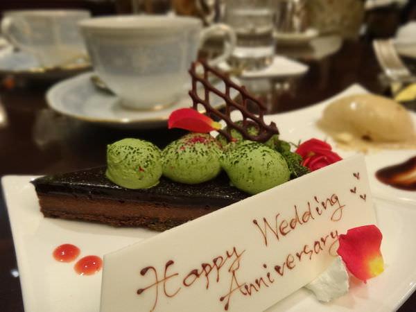 來場頂級貴婦輕食午餐–大阪Ritz-Carlton The Lobby Lounge