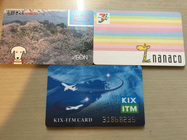 """不是日本人也能辦–三省卡""""NANACO""""""""WAON"""""""" Kix card""""推薦介紹"""