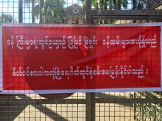 I assume this is Burmese longhand for 'No Entry'