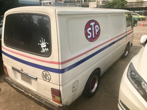 It's no Kombi van, but it will have to surfice