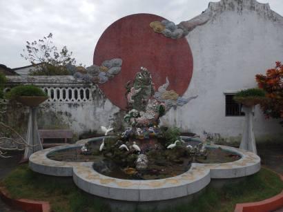 A Japanese garden en route