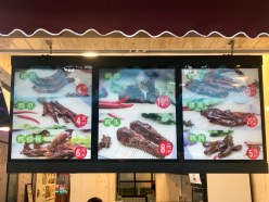 This restaurant specialises in duck heads
