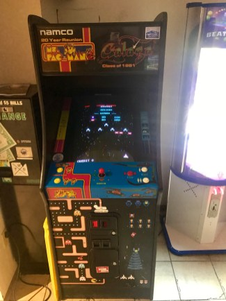There was a 'Galaga' machine where we had dinner, too