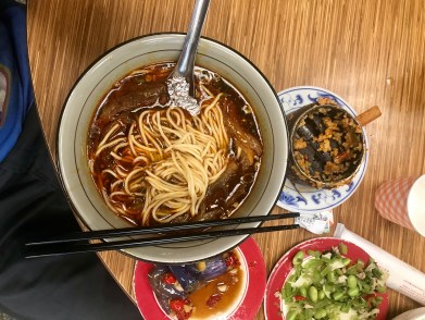 My large spicy braised beef and tendon noodles
